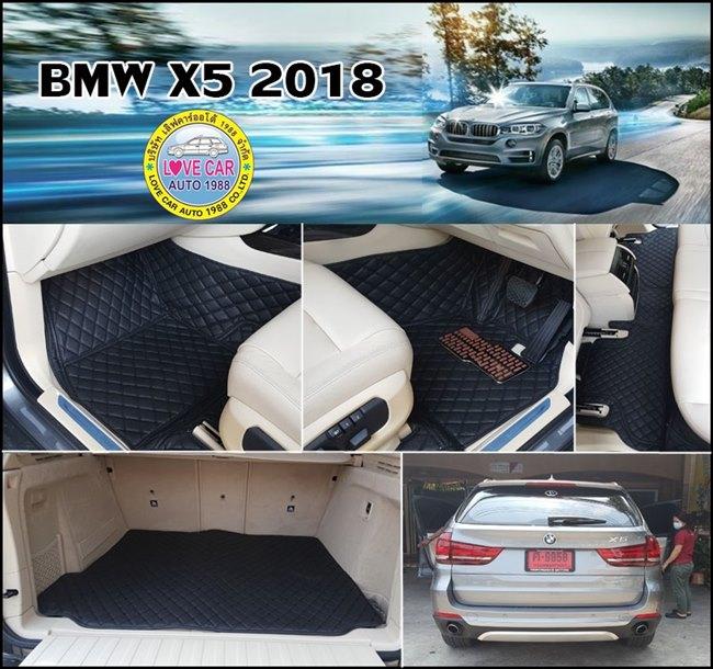 ราคาพรมปูพื้นรถยนต์ Bmw X5