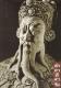 หนังสือล้ำค่าเรื่อง ตุ๊กตาศิลาจีน วัดโพธิ์ (๑)