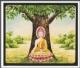 ปางเมื่อพระองค์ ปะระมะพุทธ ชัยชนะของพระพุทธเจ้า ๒,๖๐๐ ปี แห่งการตรัสรู้