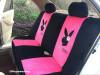ชุดหุ้มเบาะรถยนต์ แบบผ้า ลาย: Playboy แบบยกชุด 20 ชิ้น