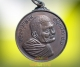 ศึกษาของแท้!!! เหรียญมหาเศรษฐี หลวงปู่แหวน วัดดอยแม่ปั๋ง  เหรียญที่เก๊เยอะมานานแล้ว