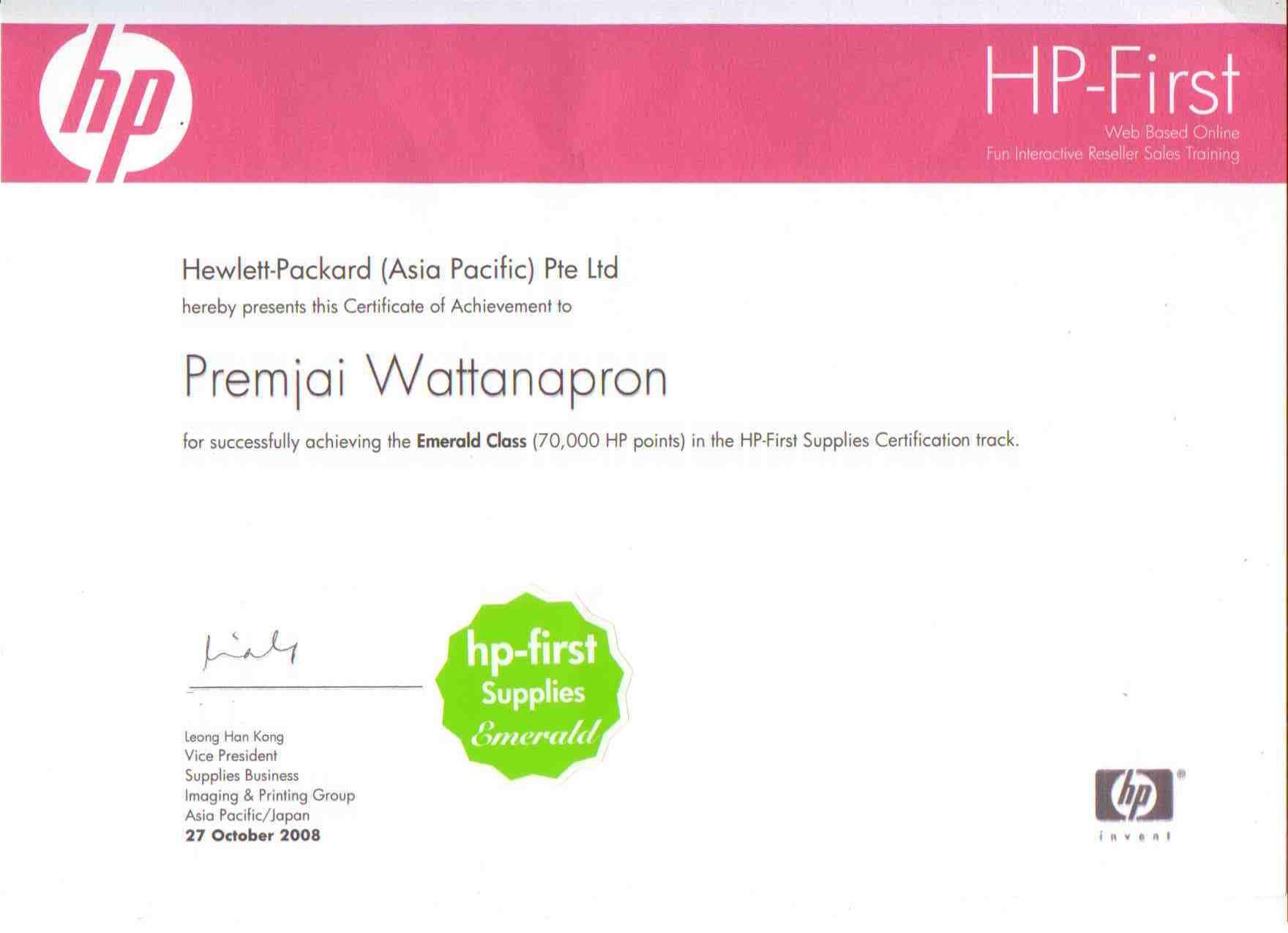 HP-First Certificattion Emerald Class 2