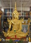 แนะนำบทสวดมนต์มหาจักรพรรดิ์ (The Jakrapat Pray) Reccommend!