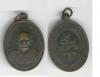 เหรียญหลวงพ่อแดงวัดเขาบันไดอิฐ จ.เพชรบุรี รุ่นสอง บล๊อกเลขเจ็ด เนื้อทองแดง รับประกันแท้แน่นอน