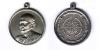 เหรียญสมเด็จพระพุฒจารย์โตพรหมรังสี 100 ปี วัดระฆัง ปี 2515  เนื้อเงิน (เหรียญกลาง)