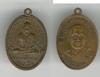 เหรียญหลวงปู่ทวด วัดช้างให้ รุ่น 4  เนื้อทองแดงกะไหล่ทอง  กะไหล่ทอง รับประกันแท้แน่นอน