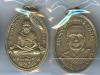 พระเครื่อง เหรียญหลวงปู่ทวด รุ่น 4 เนื้ออาบาก้า วัดช้างให้