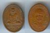 เหรียญหลวงปู่ทวด รุ่น 2 ไข่ปลาเล็ก เนื้อทองแดง ปี2504 วัดช้างให้
