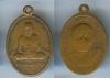 เหรียญหลวงปู่ทวด รุ่น 2 พิมพ์ไม้