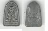 เหรียญหลวงปู่ทวด รุ่นซุ้มกอ เนื้อตะกั่ว ปี 2508 วัดช้างให้