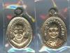 เหรียญหลวงปู่ทวด รุ่นพิมพ์เมล็ดแตง เนื้ออัลปาก้า ปี2506 วัดช้างให้