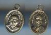 เหรียญหลวงปู่ทวด รุ่นพิมพ์เมล็ดแตง เนื้ออัลปาก้า ปี2506 หนังสือเลยหู วัดช้างให้