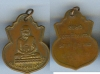 เหรียญหลวงปู่ทวด รุ่นน้ำเต้า เนื้อทองแดง ปี 2505 วัดช้างให้