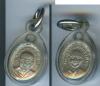 เหรียญหลวงปู่ทวด รุ่นพิมพ์เมล็ดแตง เนื้ออัลปาก้า ปี2506 วัดช้างให้ เลี่ยมพลาสติก