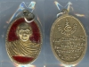 เหรียญสมเด็จพระพุทธาจารย์ฐีติญาณมหาเถระปี2505เนื้อเงินลงยาสีแดง