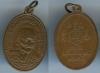 เหรียญหลวงพ่อทองวัดราชโยธา รุ่นแรก