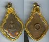 เหรียญหลวงพ่อพระใสรุ่นสองเลี่ยมทอง
