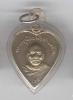 เหรียญพ่อคล้ายรูปหัวใจปี2505เนื้ออาบาก้า