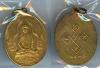 เหรียญสิริจันโท พ.ศ. 2493