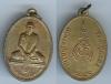 เหรียญหลวงพ่อแพ วัดพิกุลทอง รุ่นไตรมาส พ.ศ. 2512 เนื้อนวะ