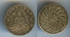 เหรียญพระแก้วมรกต วัดพระแก้ว พ.ศ. 2475   เนื้อเงิน