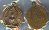 เหรียญหลวงพ่อวัดเขาตะเครา จ.เพชรบุรี พ.ศ.2501 พิมพ์กลม