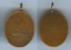 เหรียญหลวงพ่อพร วัดหนองแขม รุ่นแรก พ.ศ. 2468
