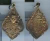 เหรียญหลวงรุ่งวัดท่ากระบือ รุ่นแรก พ.ศ. 2484 เนื้อเงิน.