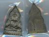 พระพุทธชินราช หลวงพ่อโม เนื้อชิน