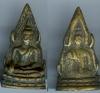 ชินราชอินโดจีน เนื้อทองเหลืองหล่อ พิมพ์หน้านางสังฆฎิยาว มีโค๊ต2
