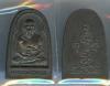 เหรียญหลวงปู่ทวด รุ่นกลีบบัว เนื้อทองแดงรมดำ2506