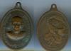 เหรียญหลวงปู่หนู วัดทุ่งแหลม อายุ78ปี รุ่นแรก จ.ราชบุรี