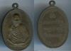 เหรียญหลวงพ่อเกษม ปี2518 สร้างโดยมณฑลทหารบกที่7 ค่ายสุรนารี นครราชสีมา เนื้อนวะ