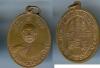 เหรียญหลวงพ่อเจริญ รุ่นแรก จ.สุพรรณบุรี