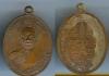 เหรียญหลวงพ่อเจริญ รุ่นแรก จ.สุพรรณบุรี3