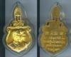 เหรียญที่ระฤกรัชกาลที่ 9 ประพาสยุโรป ปี 2503 เหรียญเล็ก