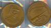 เหรียญรัชกาลที่  ป้อมพระจุล ปี2535