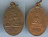 เหรียญหลวงพี่พริ้ง วัดบางประกอก ปี2514 เนื้อทองแดง