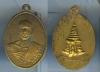 เหรียญครูบาศรีวิชัย พระธาตุดอยสุเทพ เนื้อทองแดงกะไหล่ทอง