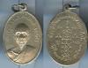 เหรียญหลวงพ่อแผ่ว วัดโตนดหลวง งานฉลองสมณศักดิ์ ปี2517 เนื้ออาบาก้า