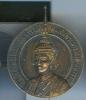 เหรียญสมเด็จพระนเรศวร พิธีเปิดอนุสาวรีย์ เนื้อเงิน