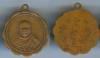 เหรียญอชิโต รุ่นแรก จ.ชุมพร เนื้อทองแดง
