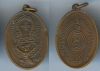 เหรียญหลวงพ่อโอภาสี รูปไข่ พิมพ์ครุฑ ปี2498