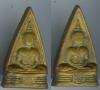 พระหลวงพ่อโสธร เนื้อทองเหลืองปั้ม ปี2497 พิมพ์5-7 5-7 นิยมมีวงเแหวน