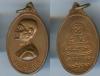 เหรียญหันข้าง เจ้าคุณนรรัตน์ เหรียญเล็ก เนื้อทองแดง