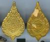 เหรียญพัดยศ หลวงปู่เทศเทศรังสี รุ่นแรก กะไหล่ทอง