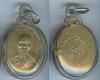 เหรียญหลวงพ่อสด วัดปากน้ำ ปี2505 เนื้ออาบาก้า