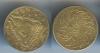 เหรียญพระแก้วมรกต สมโภชน์150 ปี พ.ศ.2475 เนื้ออาบาก้า