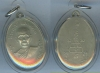พระเครื่อง เหรียญพระครูวิบูลวชิรธรรม (หลวงพ่อหว่าง) ปี2510 เนื้องอาบาก้า