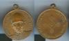เหรียญพระศรีวรคุณ งานฉลองสมณศักดิ์ จ.ลพบุรี ปี 2504